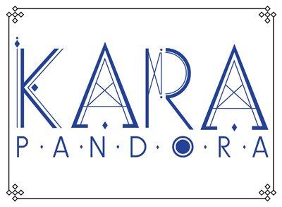 KARA 5集 PANDORA(パンドラ)(韓国盤)(初回特典ポスター付き/韓メディアSHOP予約特典ポストカード&ステッカー付き)(マーケットプレイス予約商品:9/1発売)