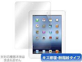 OverLay Magic for iPad(第4世代)/iPad(第3世代)/iPad 2 傷修復・耐指紋タイプ液晶保護シート OMIPAD2