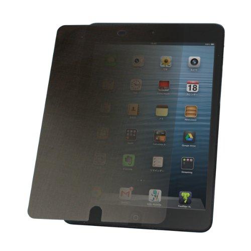 TUNEFOLIO Classic for iPad mini ブラウン
