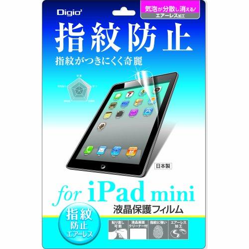 iPad mini用 液晶保護フィルム 指紋防止 エアーレス加工 IPM-12FLS