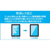 iBUFFALO iPad(Retinaディスプレイモデル対応) 【画像を色鮮やかに映す光沢タイプで気泡ができにくいフィルム】光沢フィルム クリア BSIPD12FG