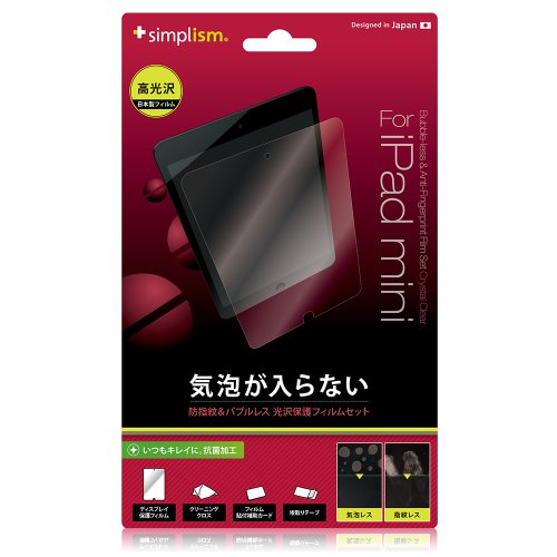 Simplism iPad mini 日本製保護フィルム 気泡が入りにくく貼付簡単 クリスタルクリア 防指紋・抗菌仕様 TR-PFIPDM12-BLCC