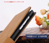 iPad mini ヴィンテージ風 レザー スタンド ケース ブラウン(茶色) [MOBILE STUDIO]