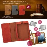 iPad mini用 ソフトレザージャケット・手帳タイプ(キャメル)