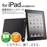 iBUFFALO iPad(Retinaディスプレイモデル対応) 【Apple純正SmartCoverと同時装着可能】衝撃吸収ハードケース ブラック BSIPD12BHBK