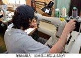 ハンドメイドレザーケース for iPad mini(キャメル)  イタリアの植物タンニン鞣し高級本革を使い日本の職人が制作しました。