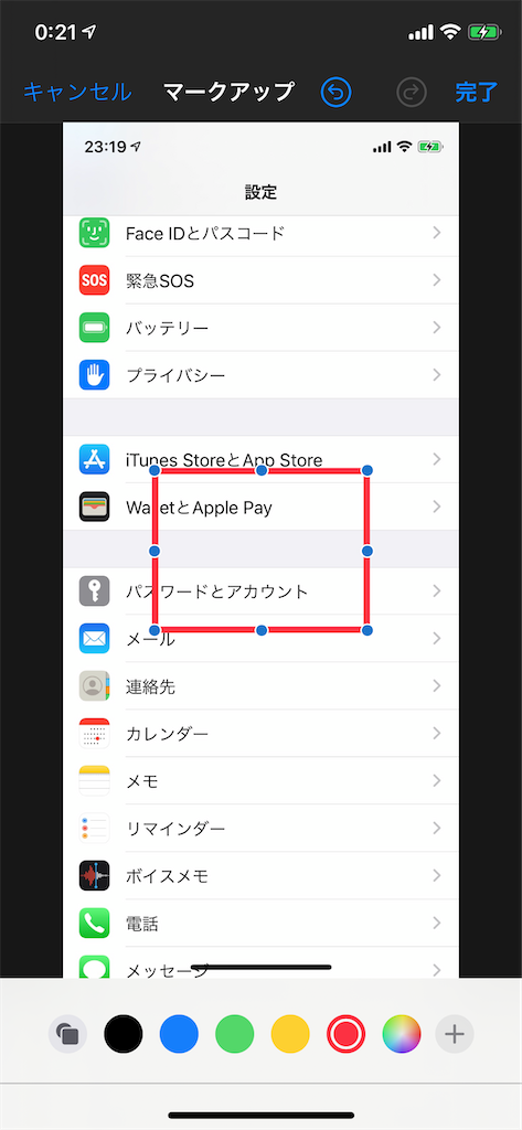 iPhone写真画像にマークアップで書き込みする方法