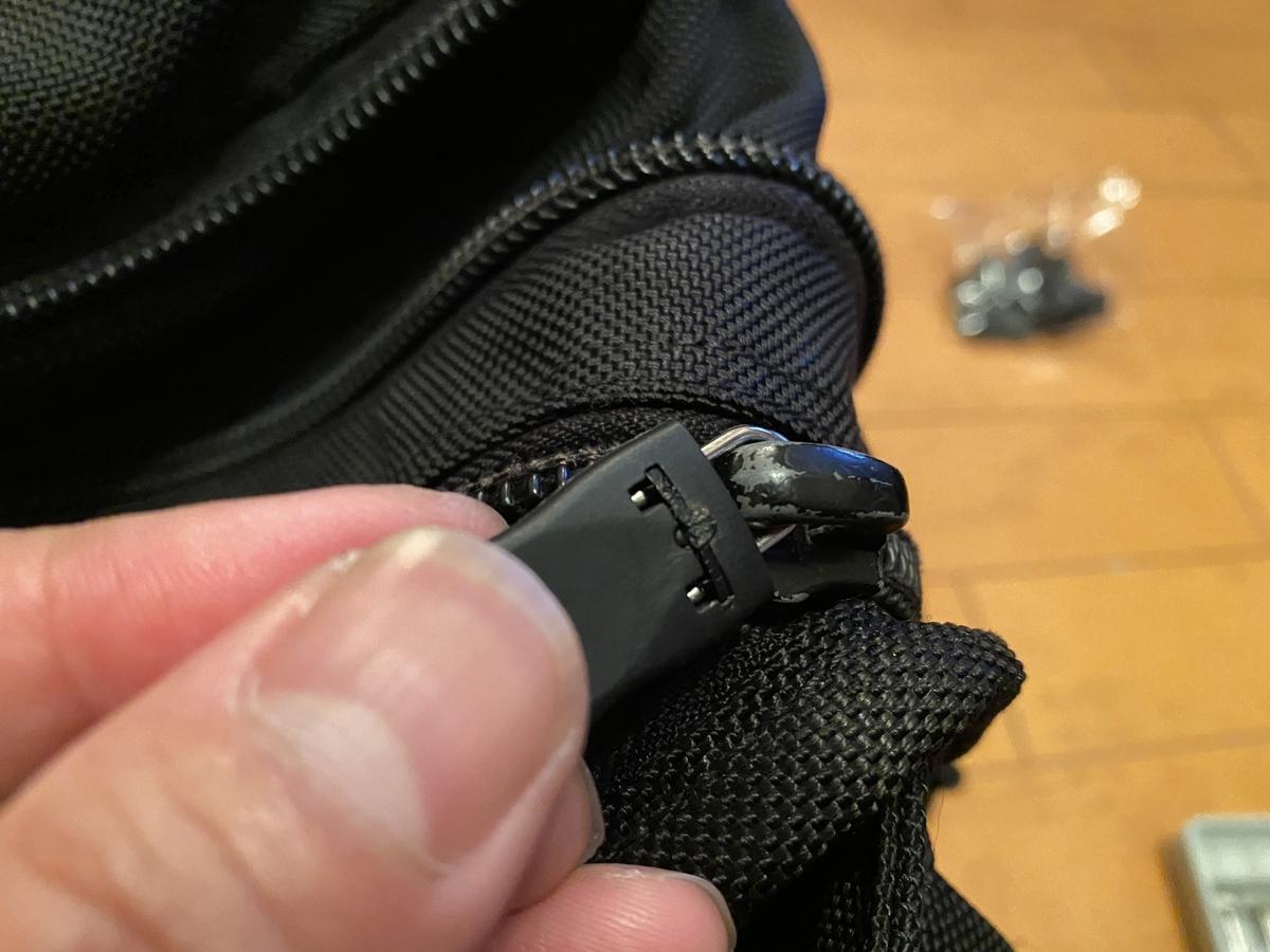 チャック・ジッパーの取っ手が取れたときの修理方法