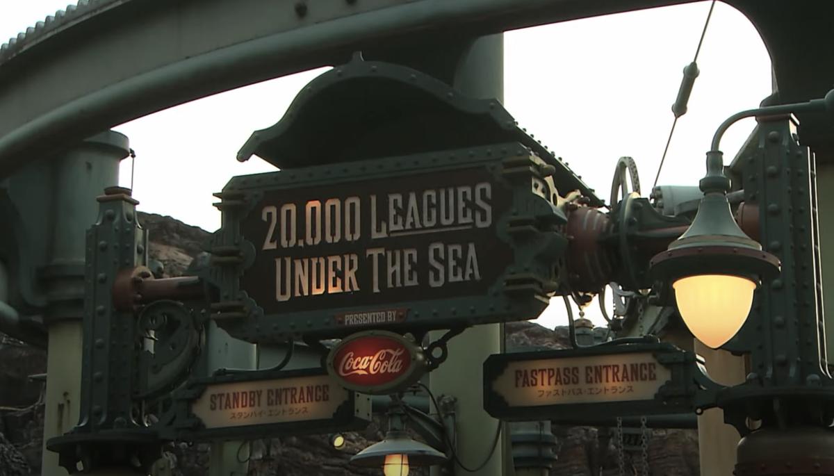 ディズニーワールドのアトラクション「海底2万マイル」