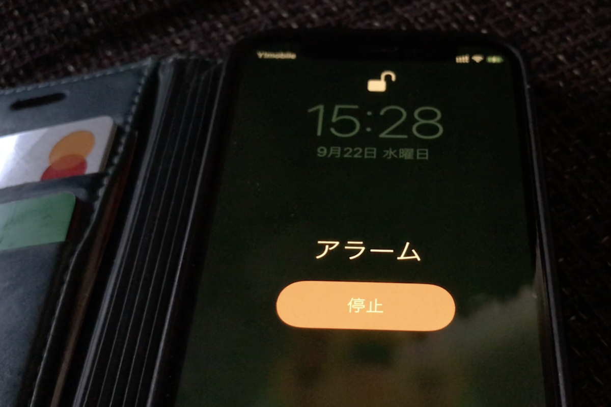 iPhoneのアラームを放置したら何分で止まるのか