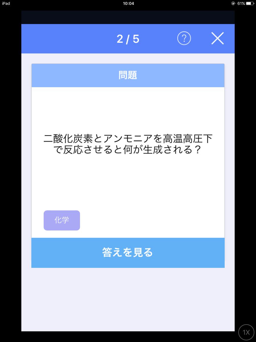 f:id:ARBmugyou:20191216100955p:plain