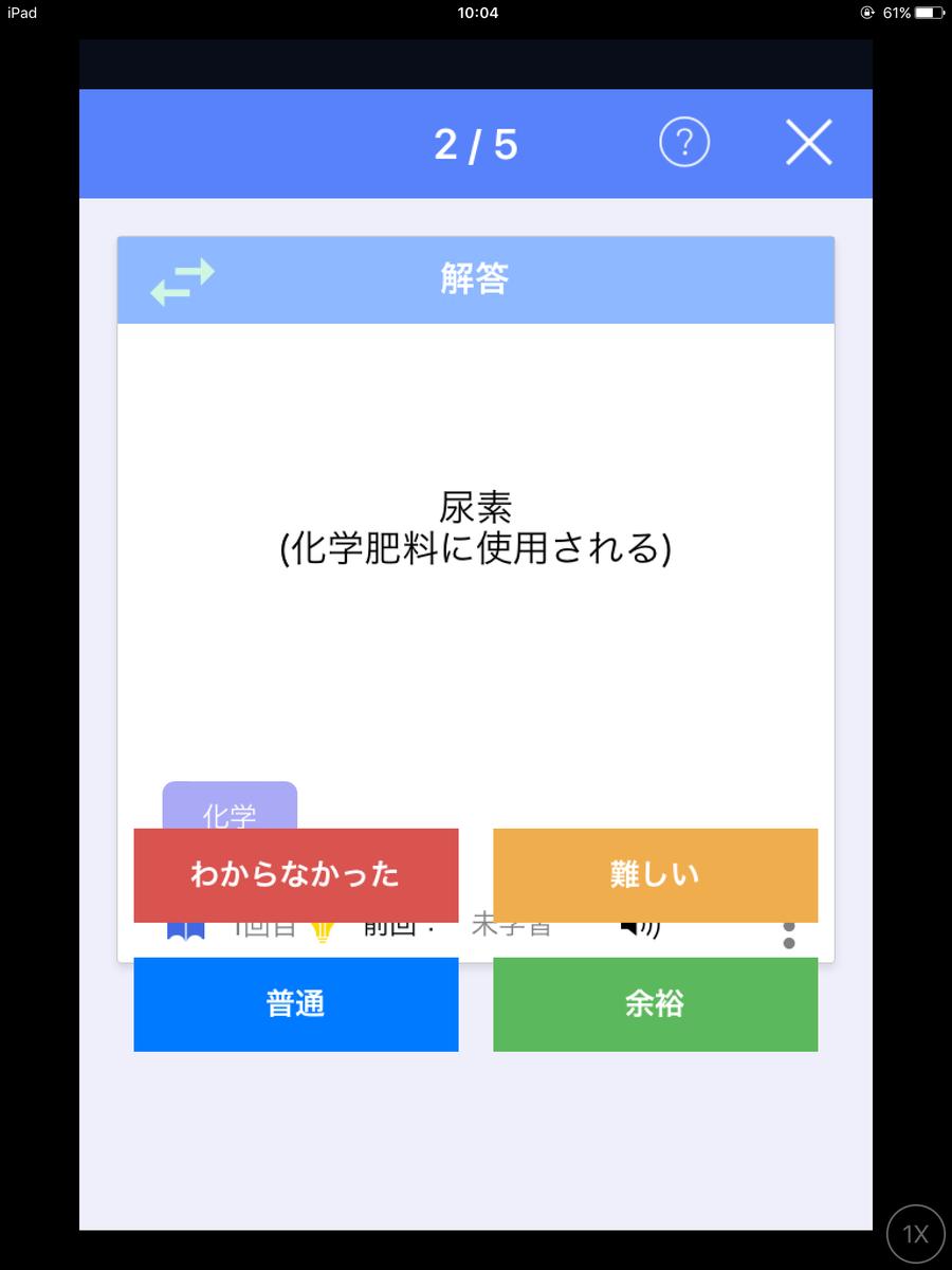 f:id:ARBmugyou:20191216101023p:plain