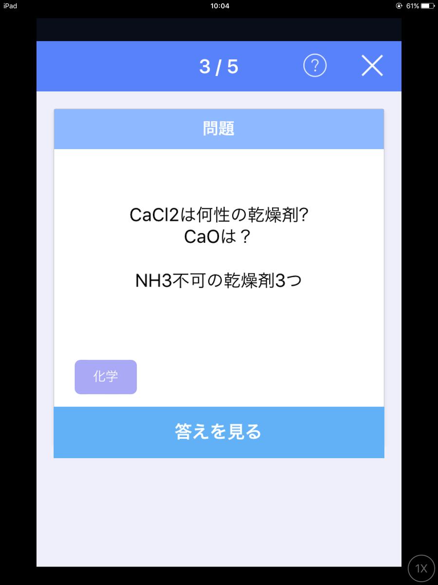 f:id:ARBmugyou:20191216101055p:plain