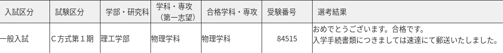 f:id:ARBmugyou:20200213125348p:plain