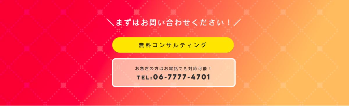 f:id:ARILA:20210722173049p:plain