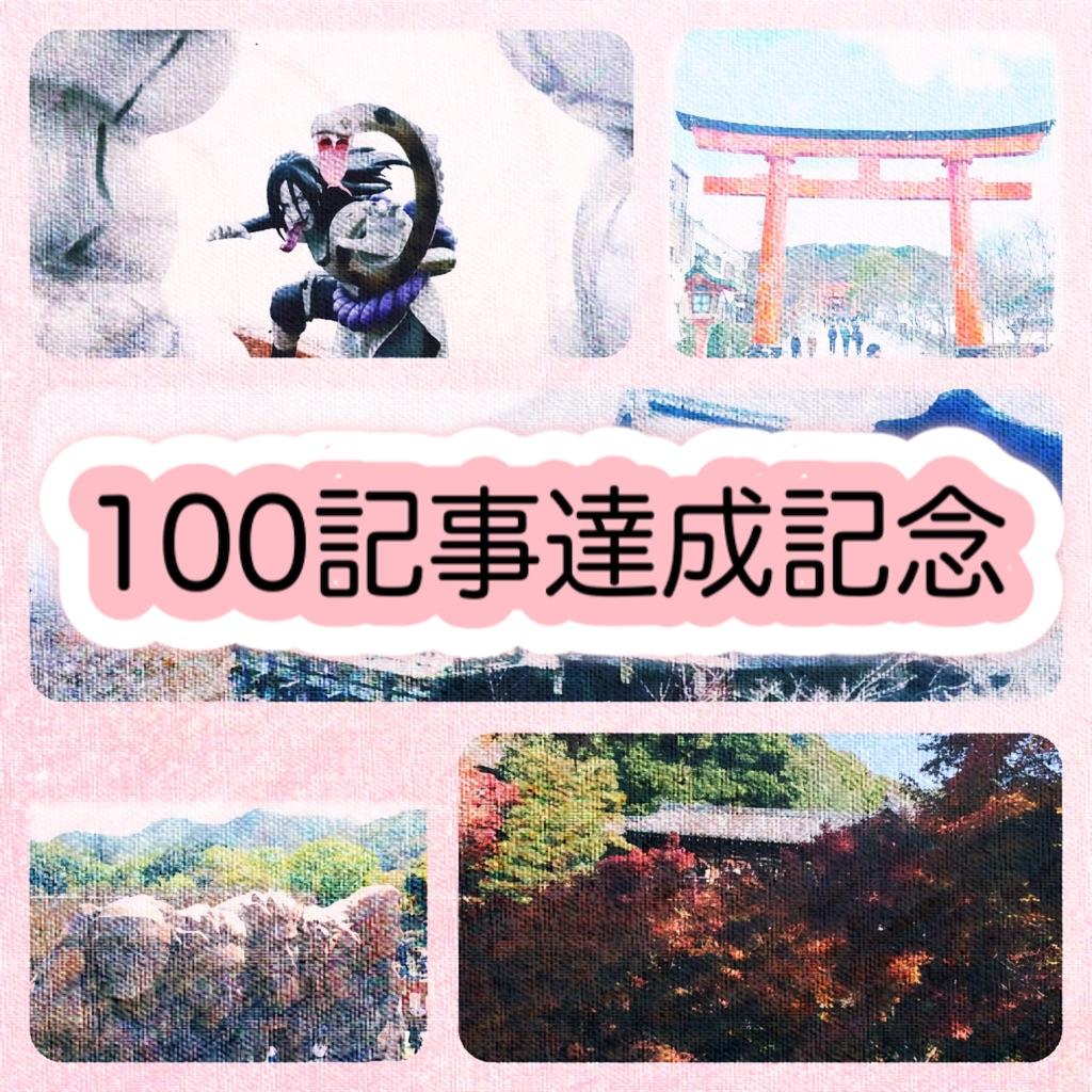 f:id:ARSHAVIN:20210110200154j:image