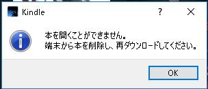 f:id:ARTSAK666:20170219180143p:plain