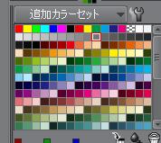 f:id:ARTSAK666:20170317025736p:plain