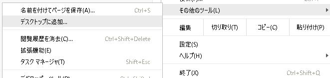 f:id:ARTSAK666:20170418024017p:plain