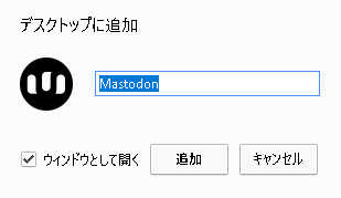 f:id:ARTSAK666:20170418024123p:plain