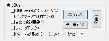 f:id:ARTSAK666:20170518141351p:plain