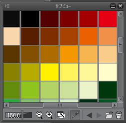 f:id:ARTSAK666:20170523032506p:plain
