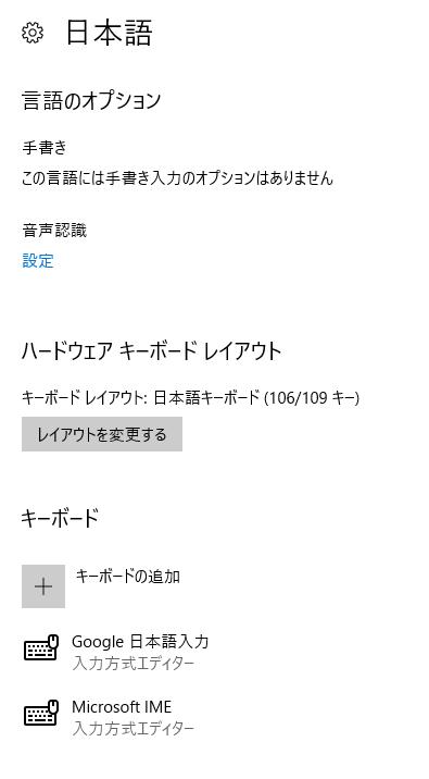 f:id:ARTSAK666:20171025172555p:plain