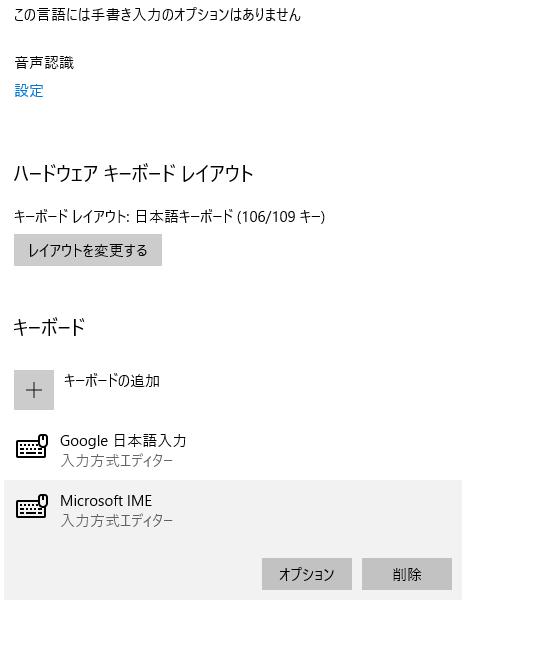 f:id:ARTSAK666:20171025172619p:plain