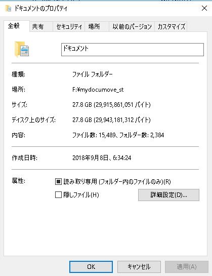f:id:ARTSAK666:20180908065155p:plain