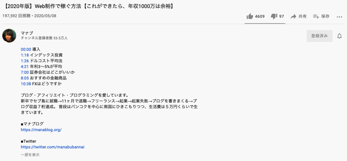 f:id:AR_Ranmaru:20210511195047p:plain