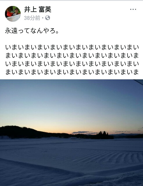 f:id:ASAMUSUBI:20180304121454j:image
