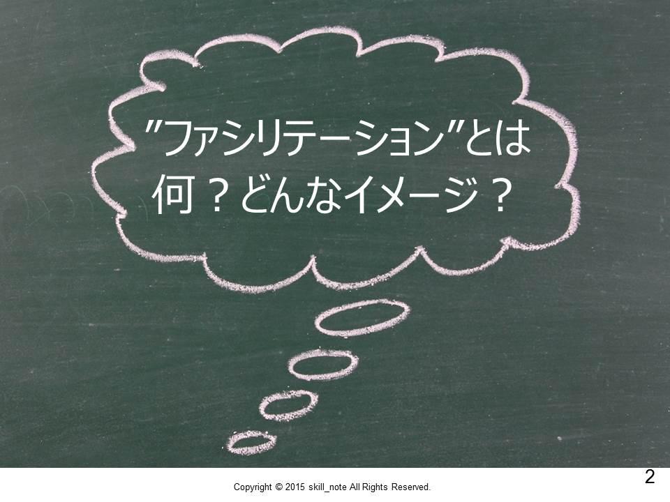 f:id:ASHIASHI:20151119104736j:plain