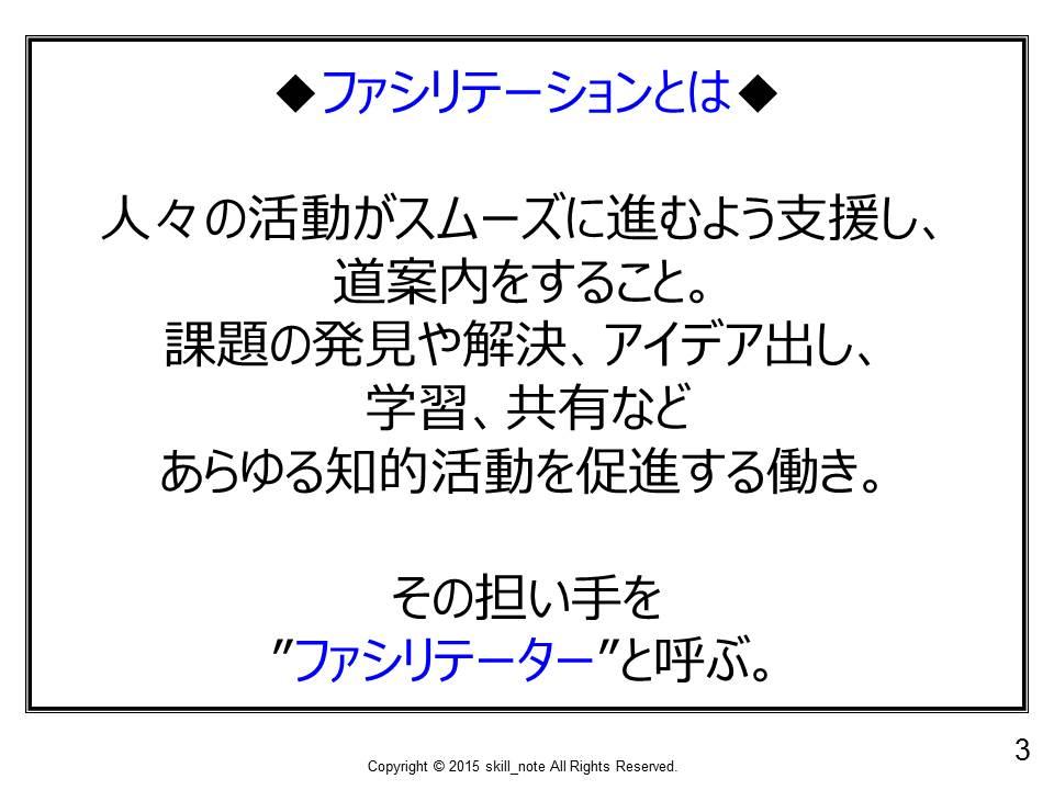 f:id:ASHIASHI:20151119104748j:plain