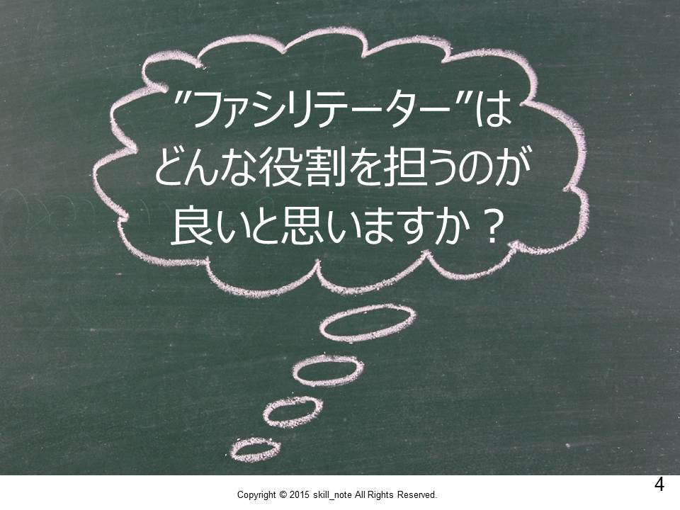 f:id:ASHIASHI:20151119104755j:plain