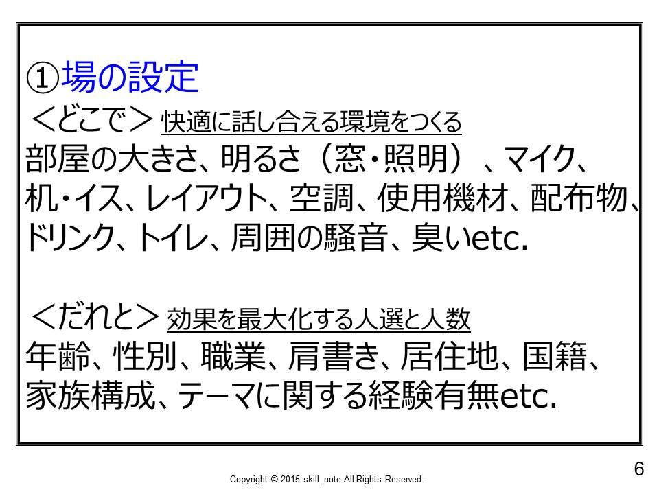 f:id:ASHIASHI:20151119104812j:plain