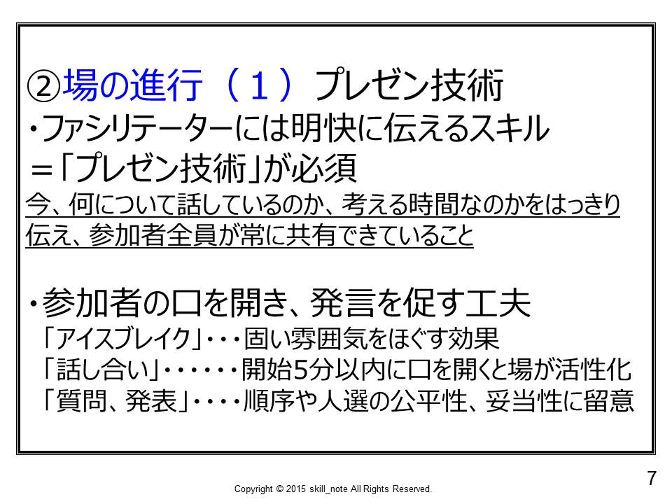 f:id:ASHIASHI:20151119104820j:plain