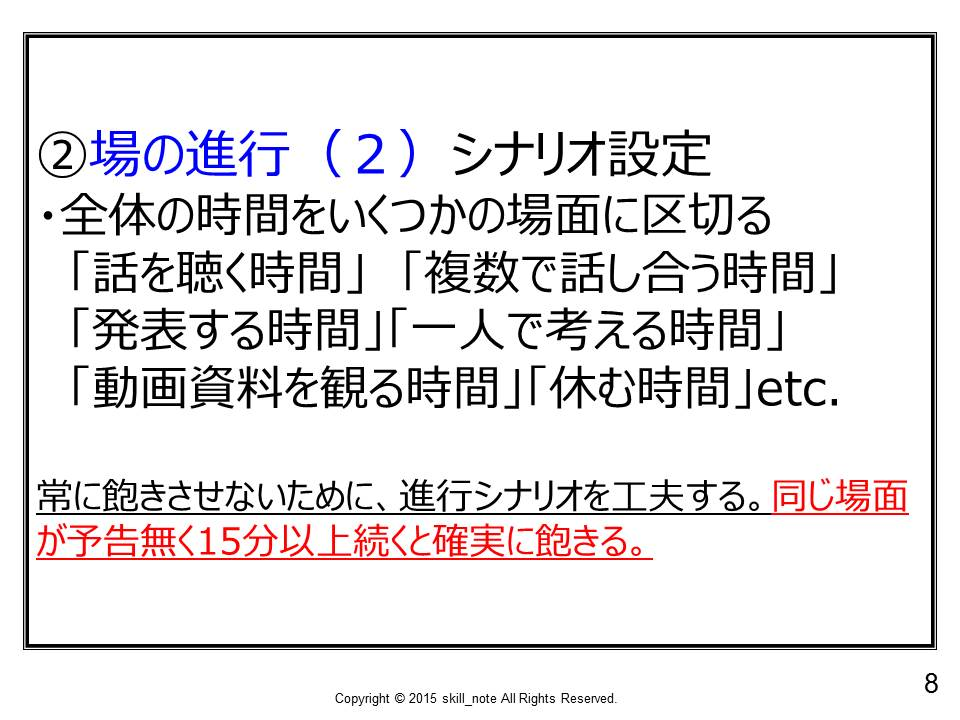 f:id:ASHIASHI:20151119104828j:plain