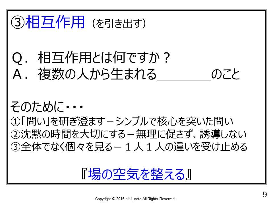 f:id:ASHIASHI:20151119104836j:plain