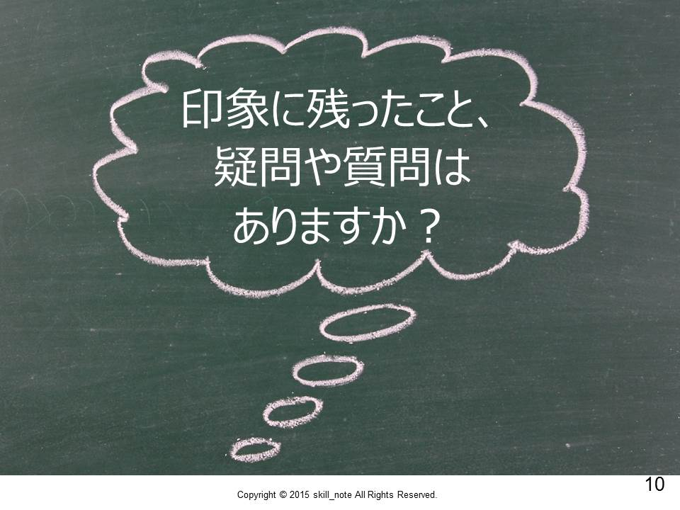 f:id:ASHIASHI:20151119104843j:plain