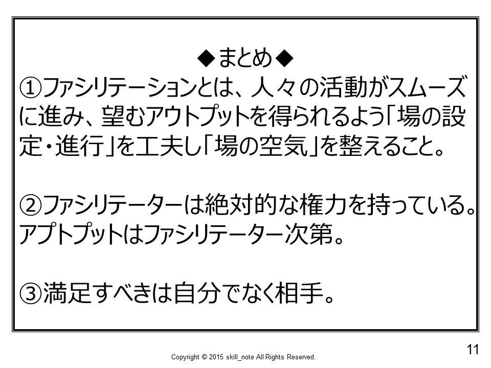 f:id:ASHIASHI:20151119104850j:plain