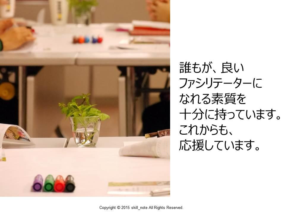 f:id:ASHIASHI:20151119104859j:plain
