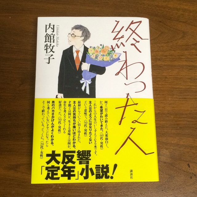 f:id:ASHIASHI:20160822203252j:plain