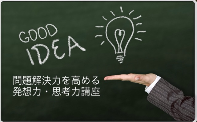 f:id:ASHIASHI:20161101081559j:plain