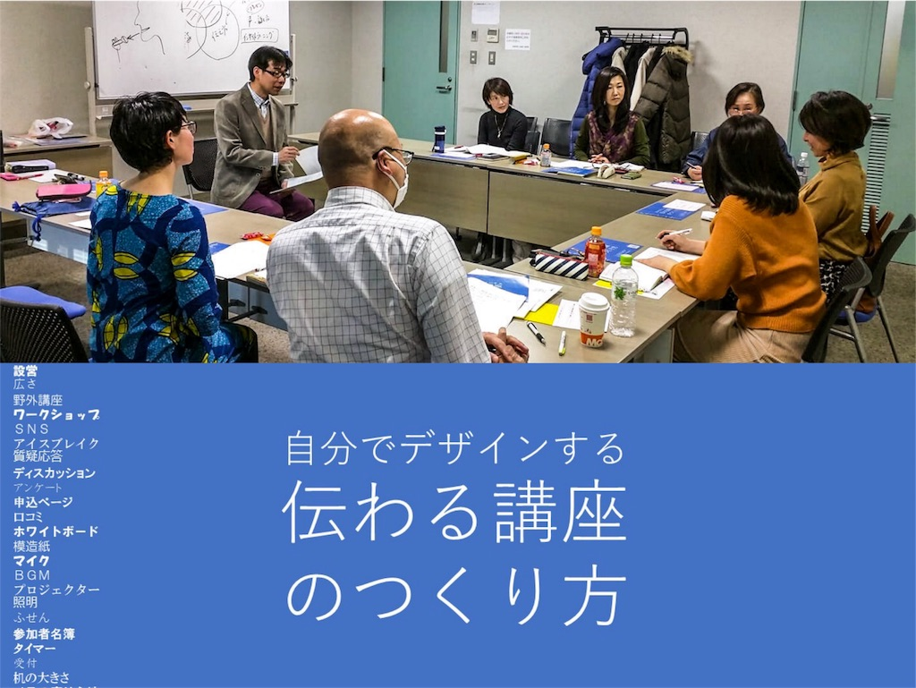 f:id:ASHIASHI:20180118135106j:image