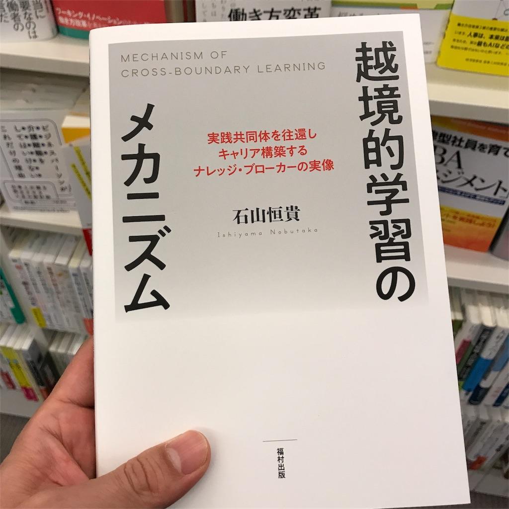 f:id:ASHIASHI:20180206084832j:image