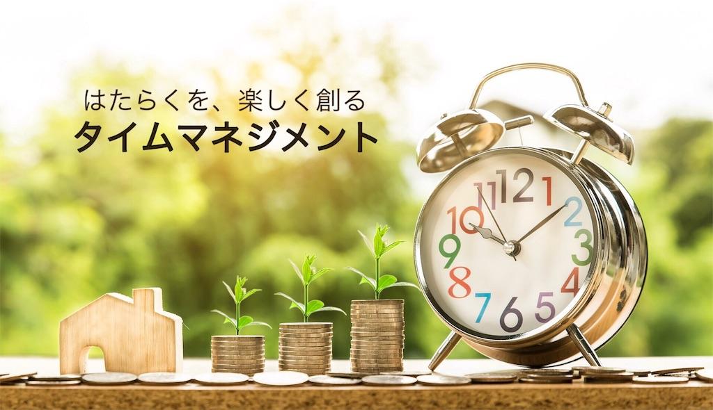 f:id:ASHIASHI:20180915222029j:image