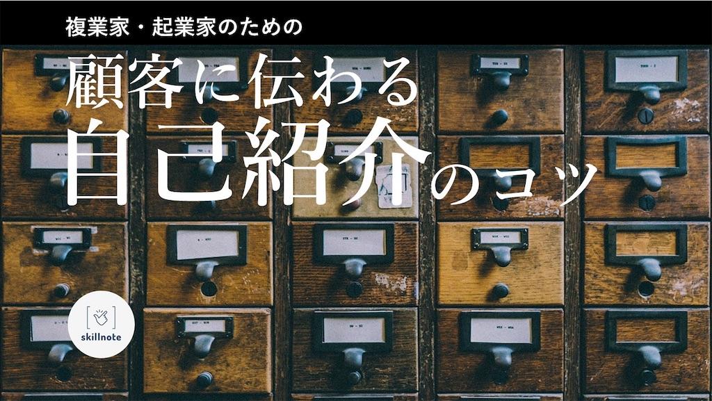 f:id:ASHIASHI:20181201202645j:image
