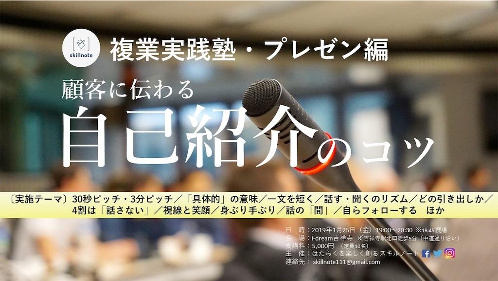 f:id:ASHIASHI:20181231070741j:image
