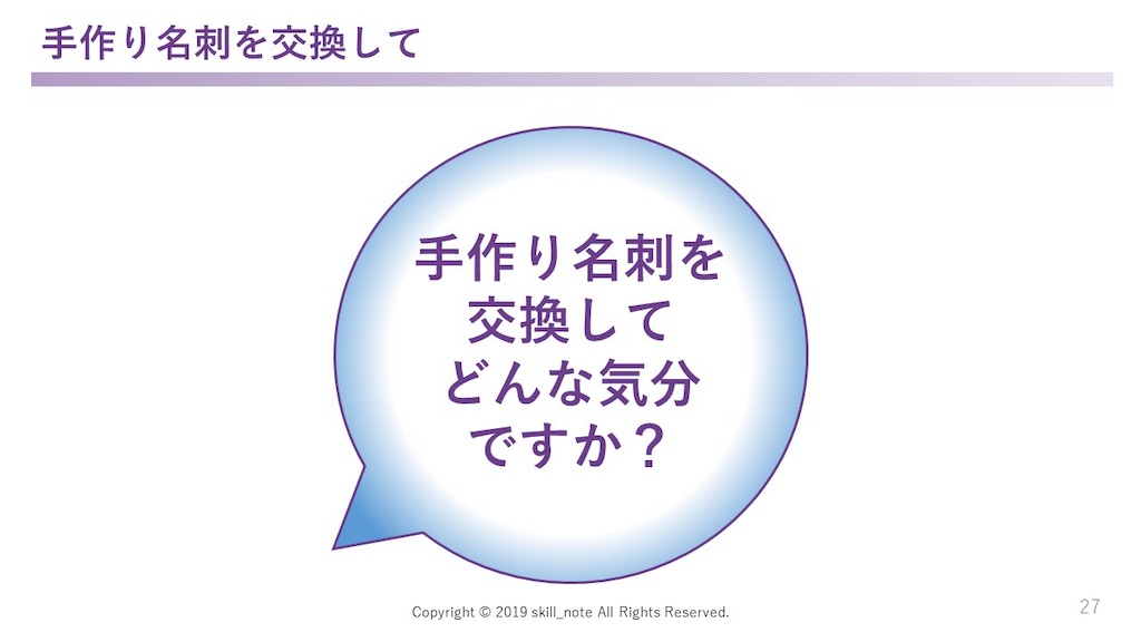 f:id:ASHIASHI:20190222101518j:image