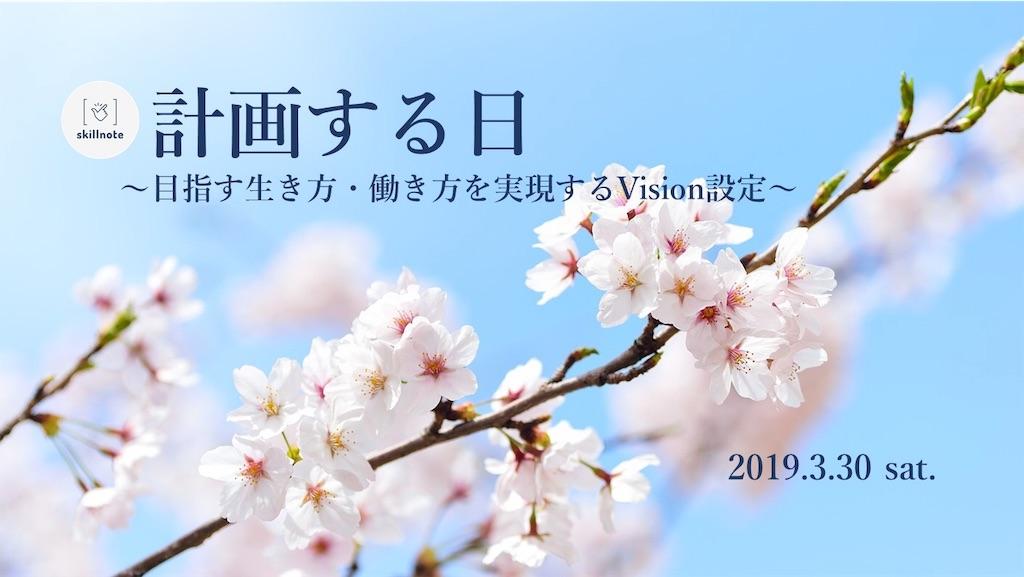 f:id:ASHIASHI:20190226210939j:image